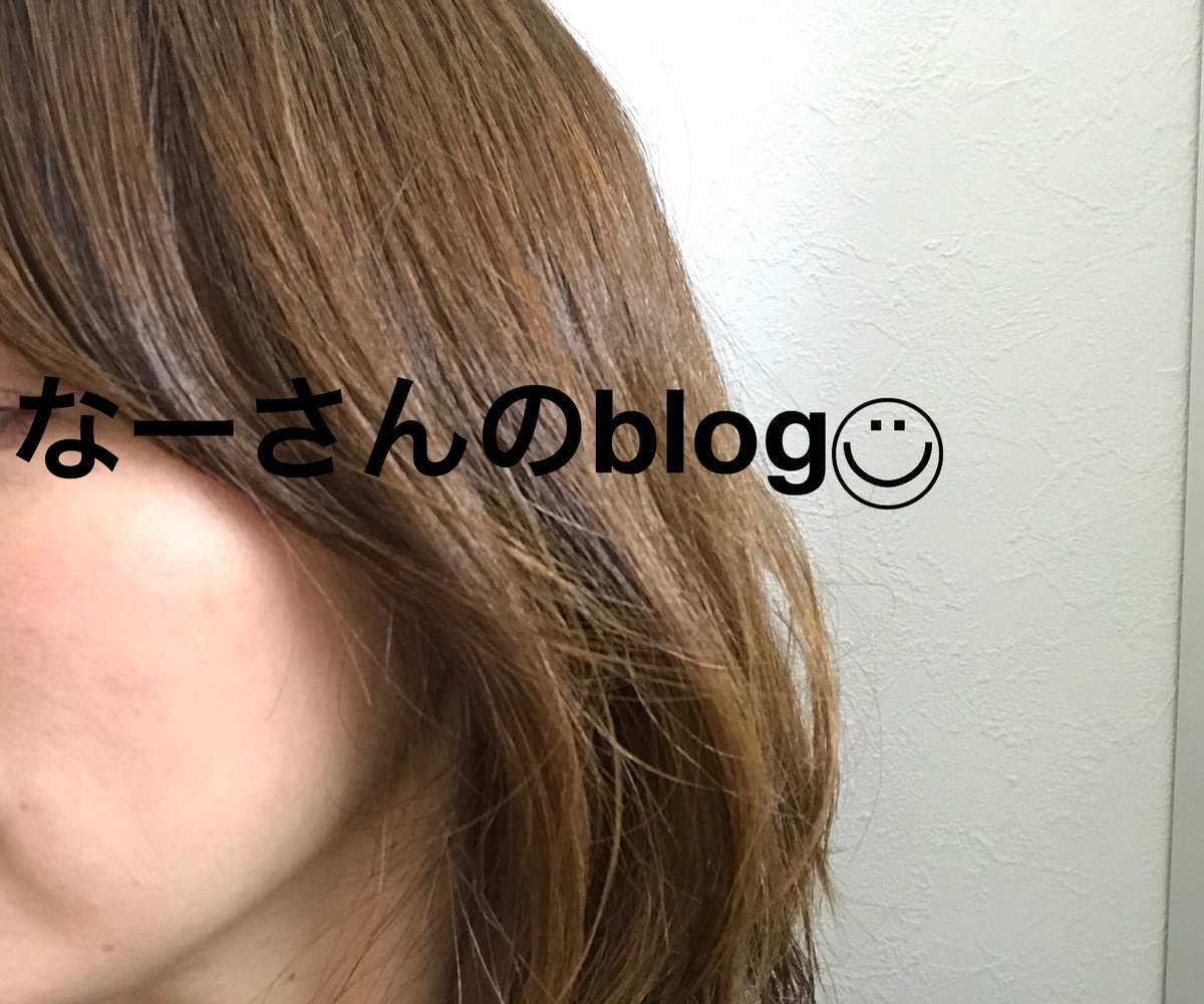 f:id:naaa3sblog:20190726232613j:plain