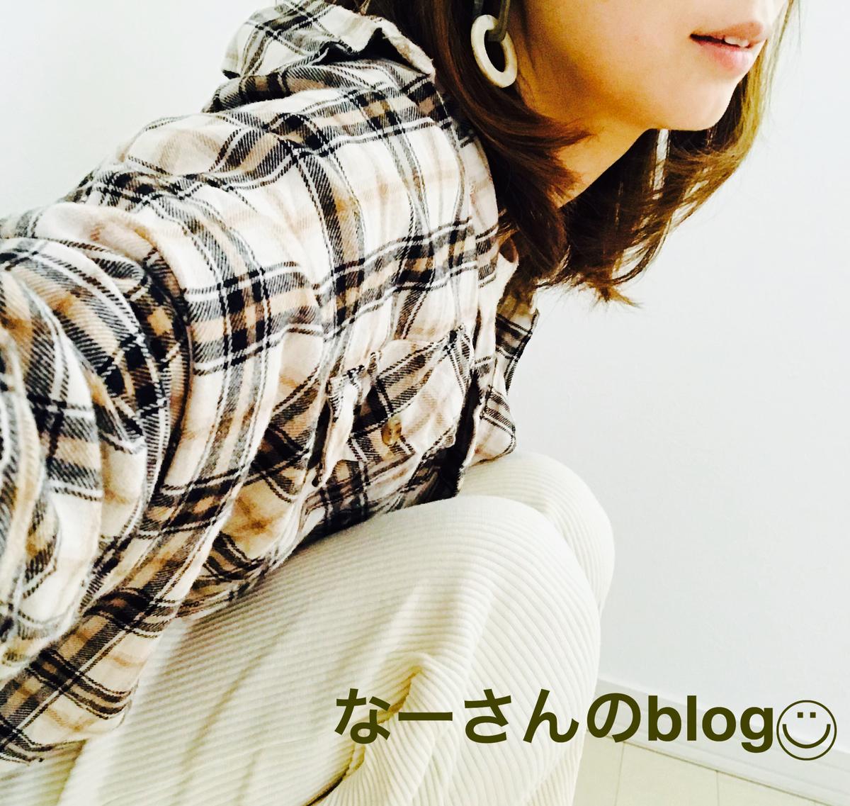 f:id:naaa3sblog:20190919091903j:plain