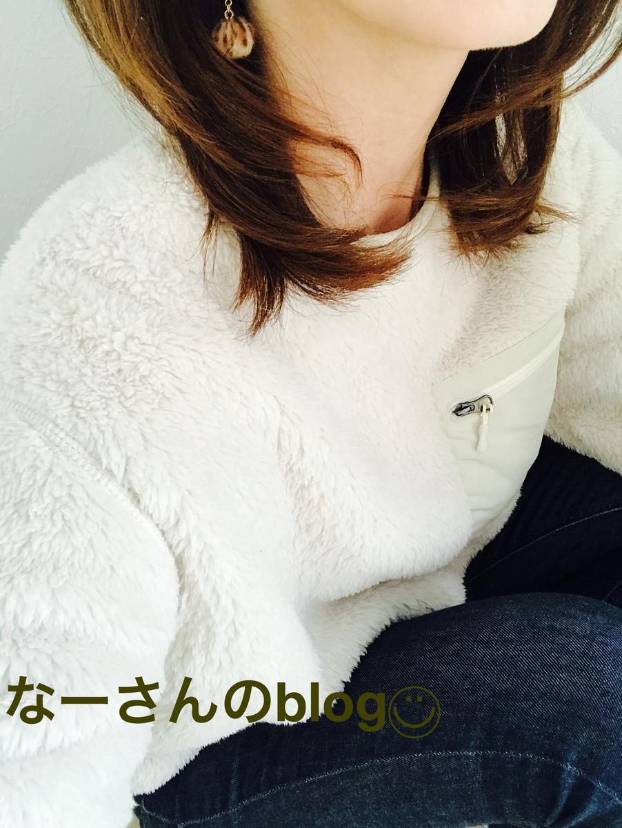 f:id:naaa3sblog:20191224081335j:plain