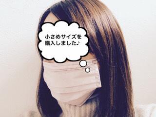 マスク 不織布 血色