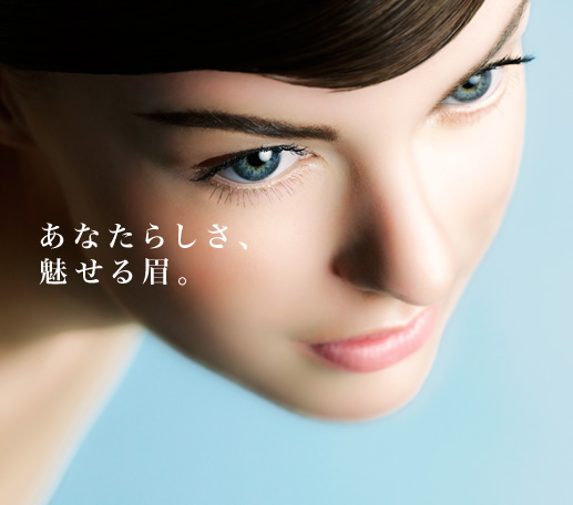 眉サロン「アナスタシア」のイメージ画像