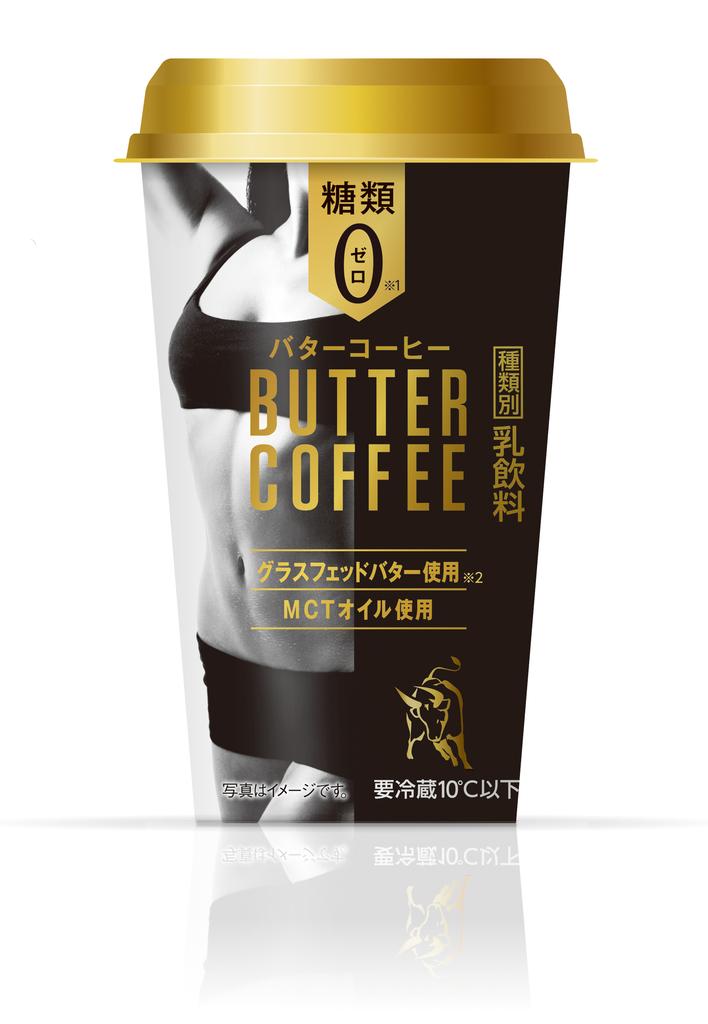 ファミリーマートのバターコーヒーのイメージ画像