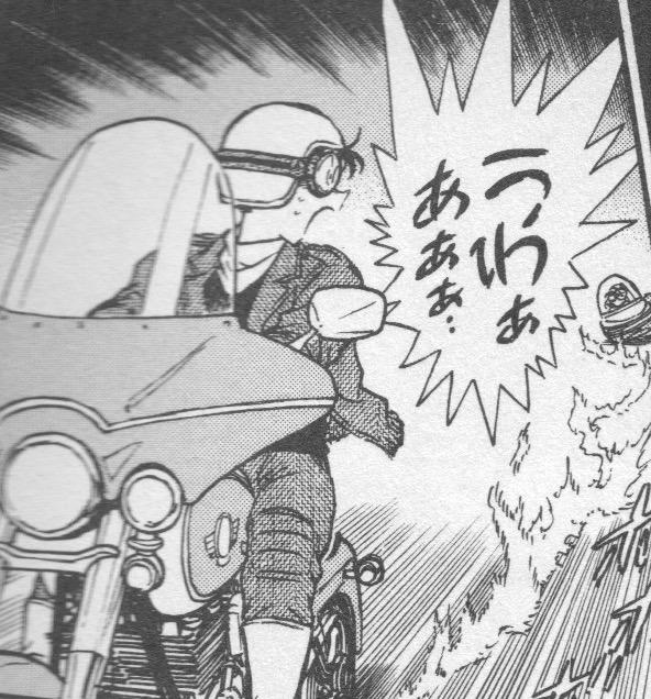 キッドを捕まえるためにハーレーを爆発させるコナン