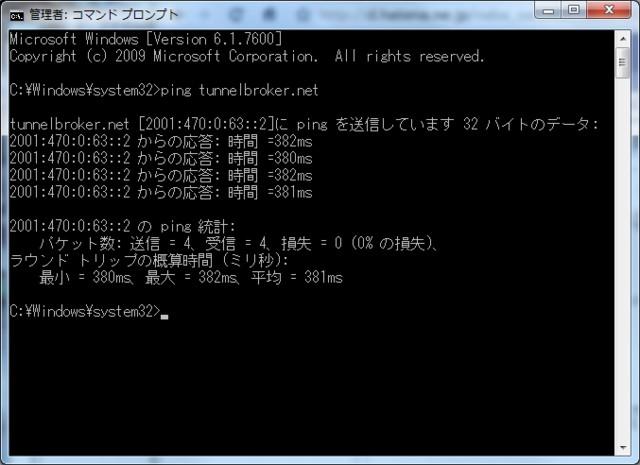 f:id:naba_san:20100202203456j:image