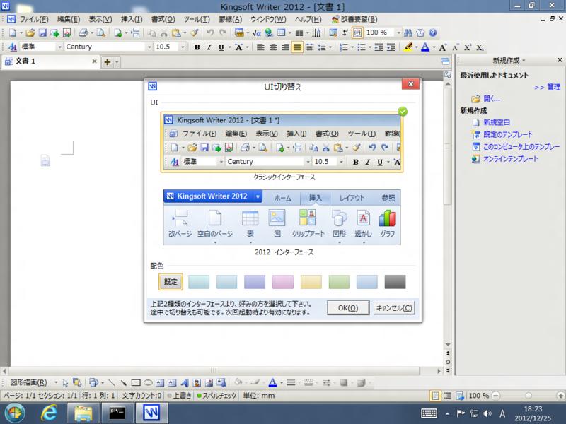 f:id:naba_san:20121225182328p:image:w360