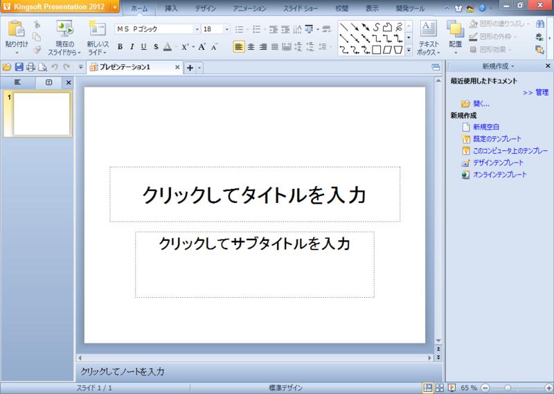 f:id:naba_san:20121225183534p:image:w360