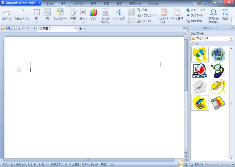 f:id:naba_san:20121225184031p:image:w360