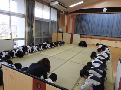 f:id:nabari-yosami:20161129174533j:image