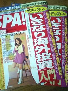 f:id:nabe_ishikago:20070911230013j:image