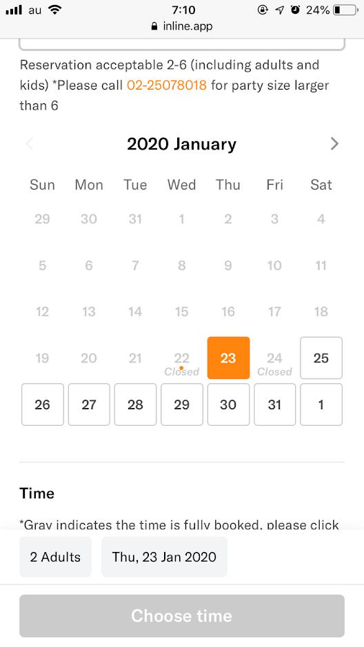 f:id:nabe_nabeo:20200124064438p:plain