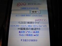20080209065704