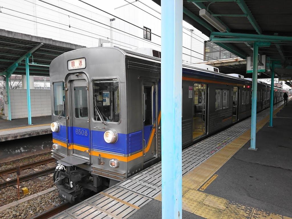 各停千代田駅