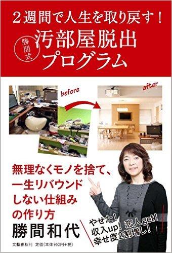 f:id:nabeshi2017:20170123151032p:plain