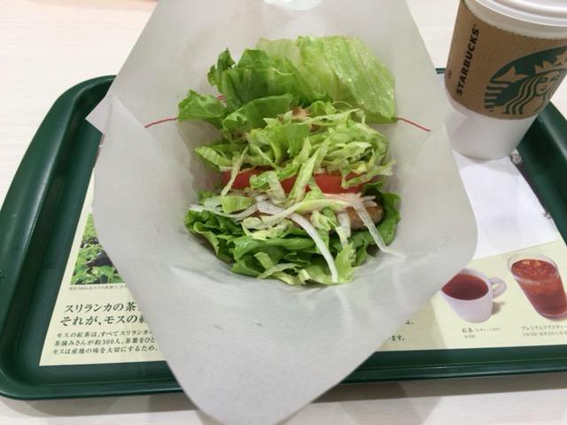 モスバーガー菜摘