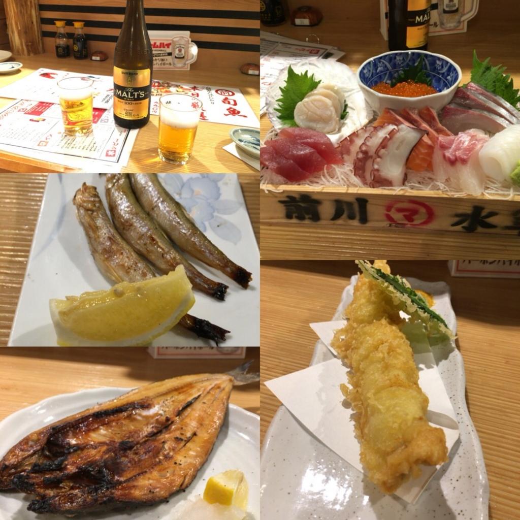 f:id:nabeshima-han:20160505191434j:plain