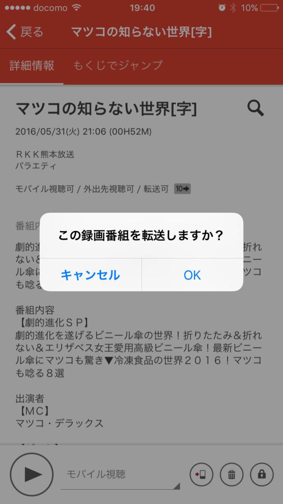 f:id:nabeshima-han:20160601194605p:plain