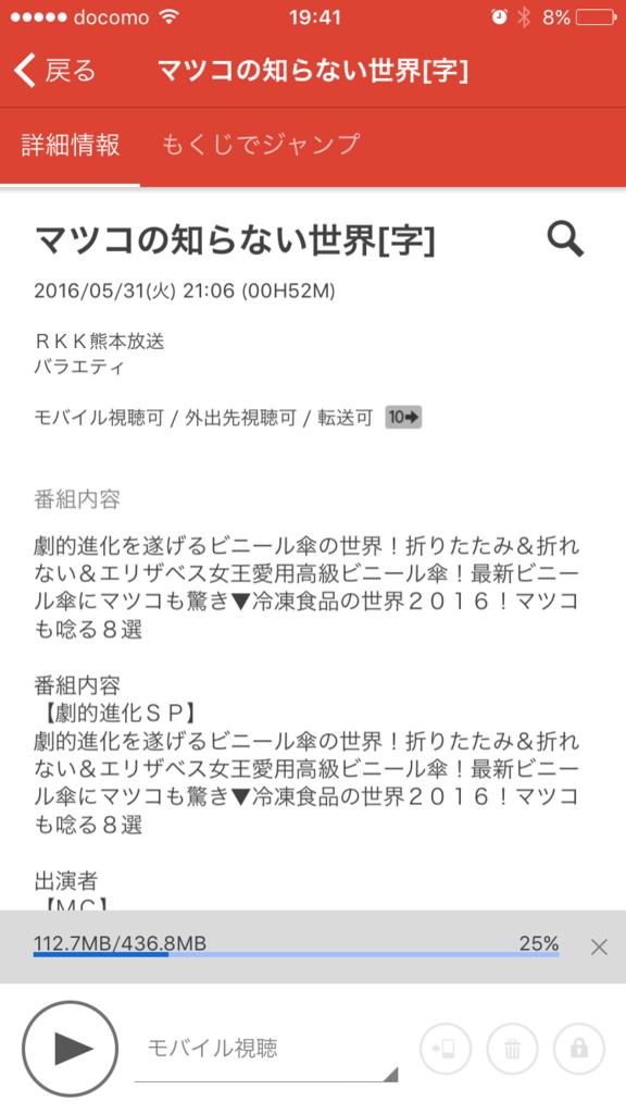 f:id:nabeshima-han:20160601194701p:plain