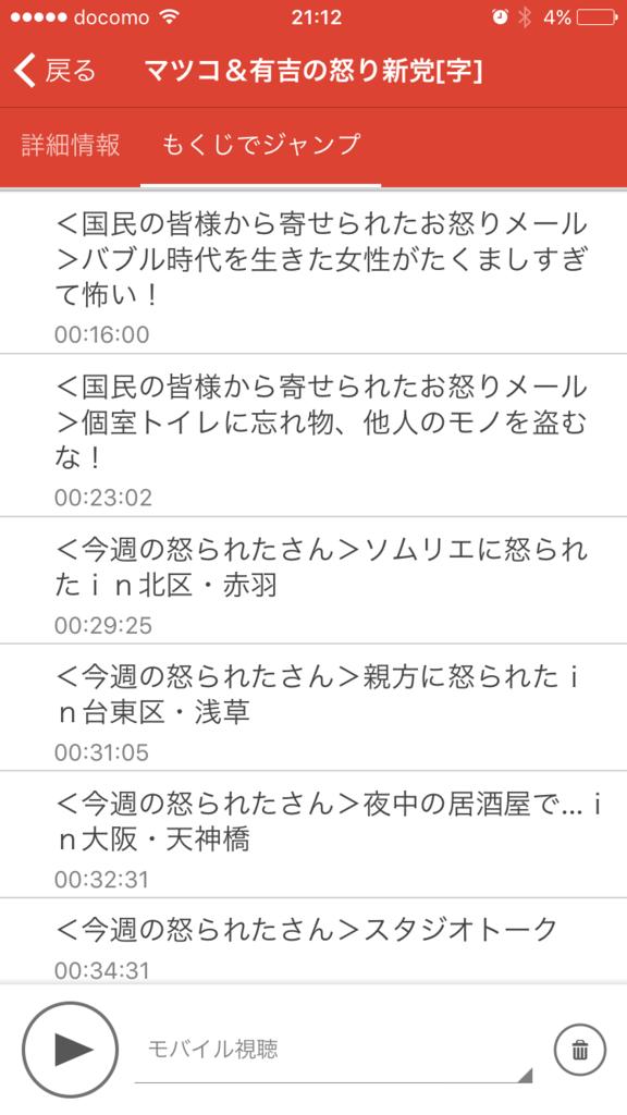 f:id:nabeshima-han:20160601195521p:plain