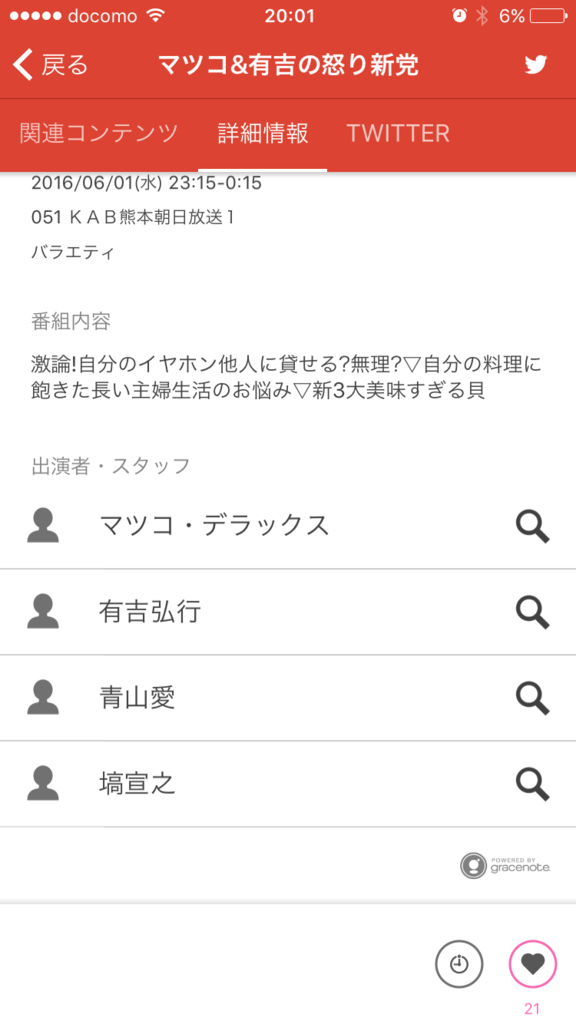 f:id:nabeshima-han:20160601201848p:plain