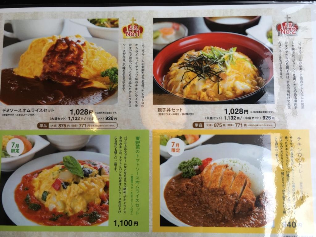 f:id:nabeshima-han:20160706221708j:plain