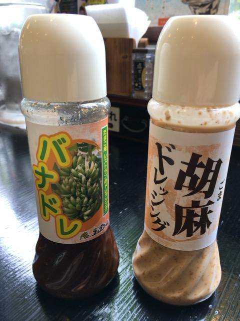 f:id:nabeshima-han:20160706222856j:plain