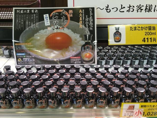 f:id:nabeshima-han:20160706224525j:plain