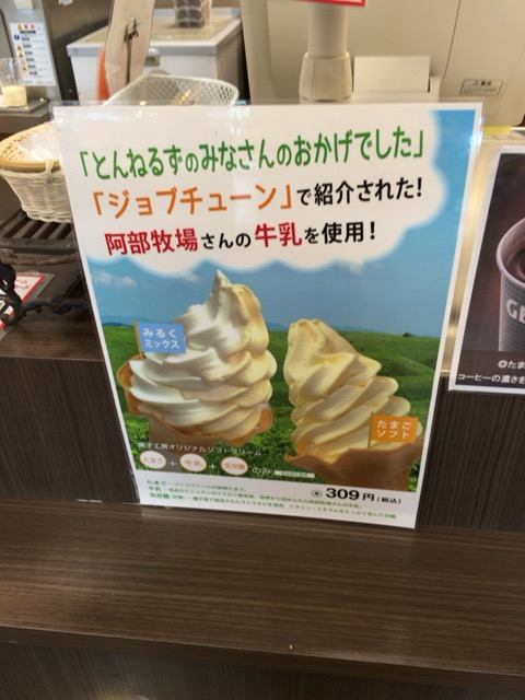 f:id:nabeshima-han:20160707212143j:plain