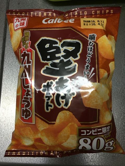 f:id:nabeshima-han:20160708211447j:plain