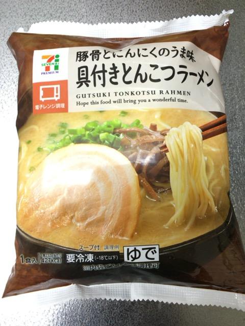 f:id:nabeshima-han:20160708212312j:plain