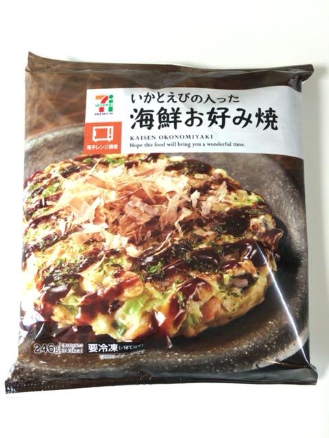 f:id:nabeshima-han:20160708212619j:plain