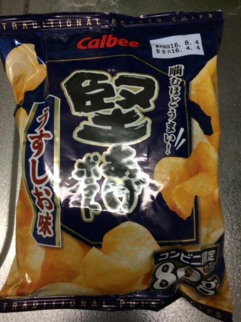 f:id:nabeshima-han:20160708215747j:plain