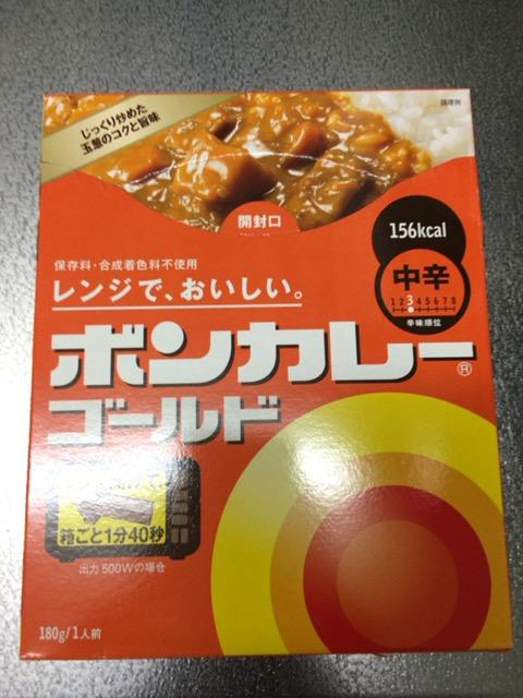 f:id:nabeshima-han:20160708220441j:plain