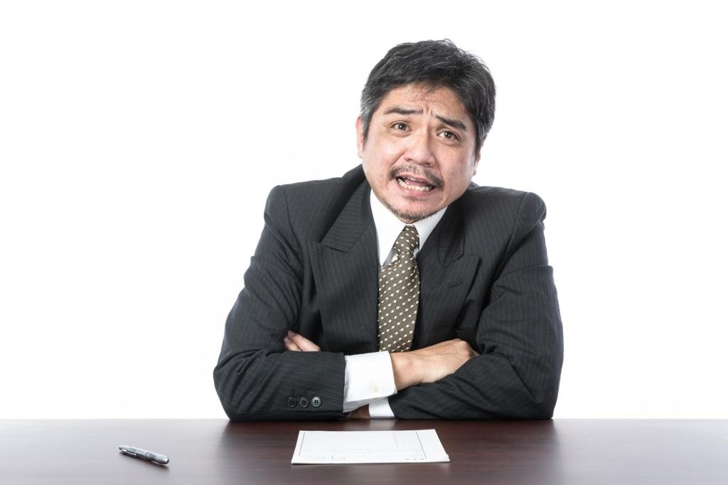 日本の就活はクソ