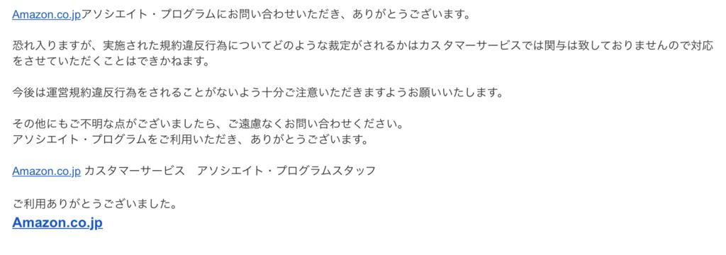 f:id:nabeshima-han:20160820111020p:plain