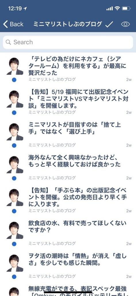 f:id:nabeshima-han:20180417163234j:plain