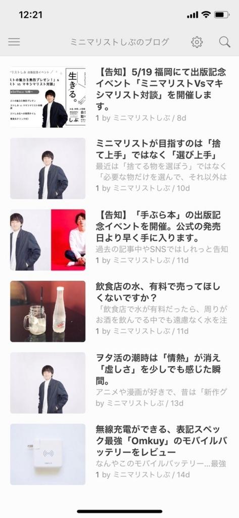 f:id:nabeshima-han:20180417163345j:plain