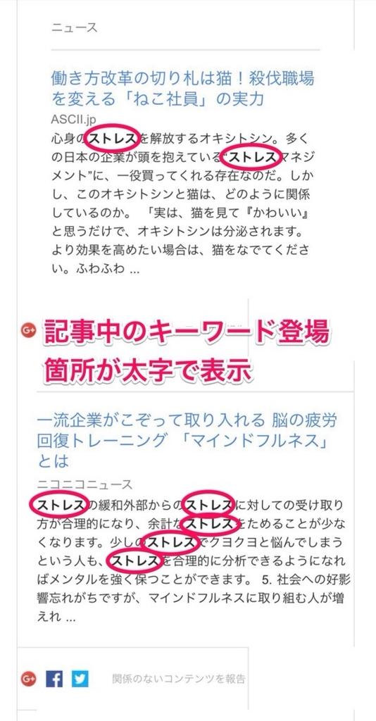 f:id:nabeshima-han:20180417163905j:plain