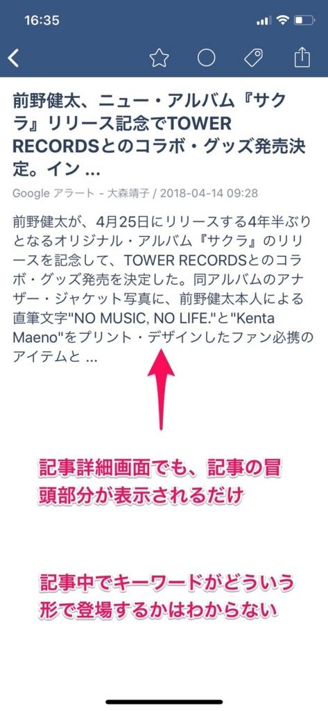 f:id:nabeshima-han:20180417164154j:plain