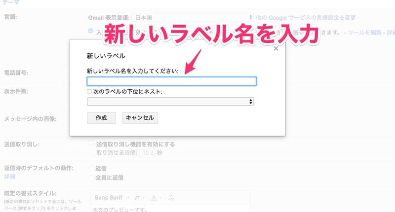 f:id:nabeshima-han:20180417165513j:plain
