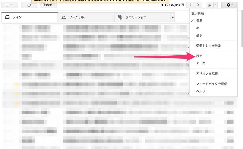 f:id:nabeshima-han:20180417165620j:plain