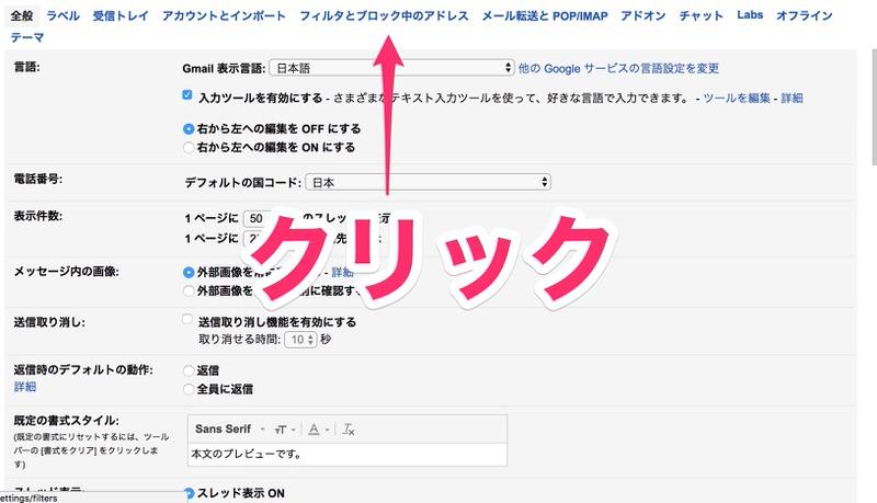 f:id:nabeshima-han:20180417165922j:plain