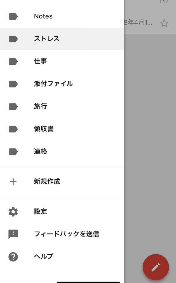 f:id:nabeshima-han:20180417170327j:plain