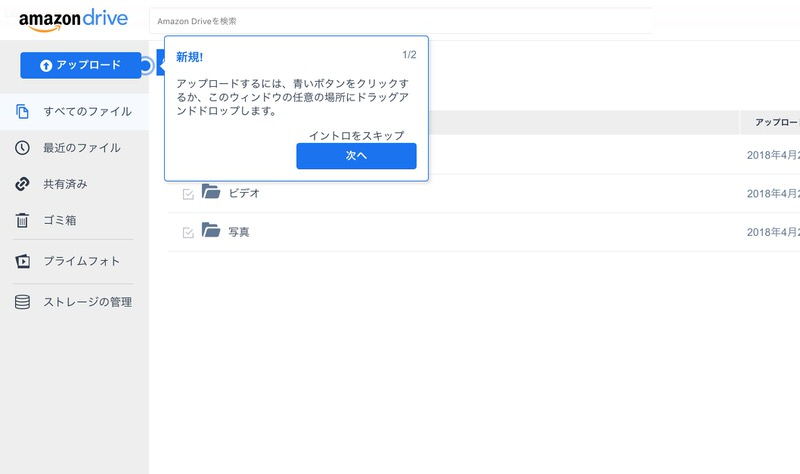 f:id:nabeshima-han:20180424183258j:plain