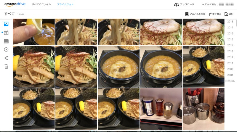 f:id:nabeshima-han:20180427112826j:plain