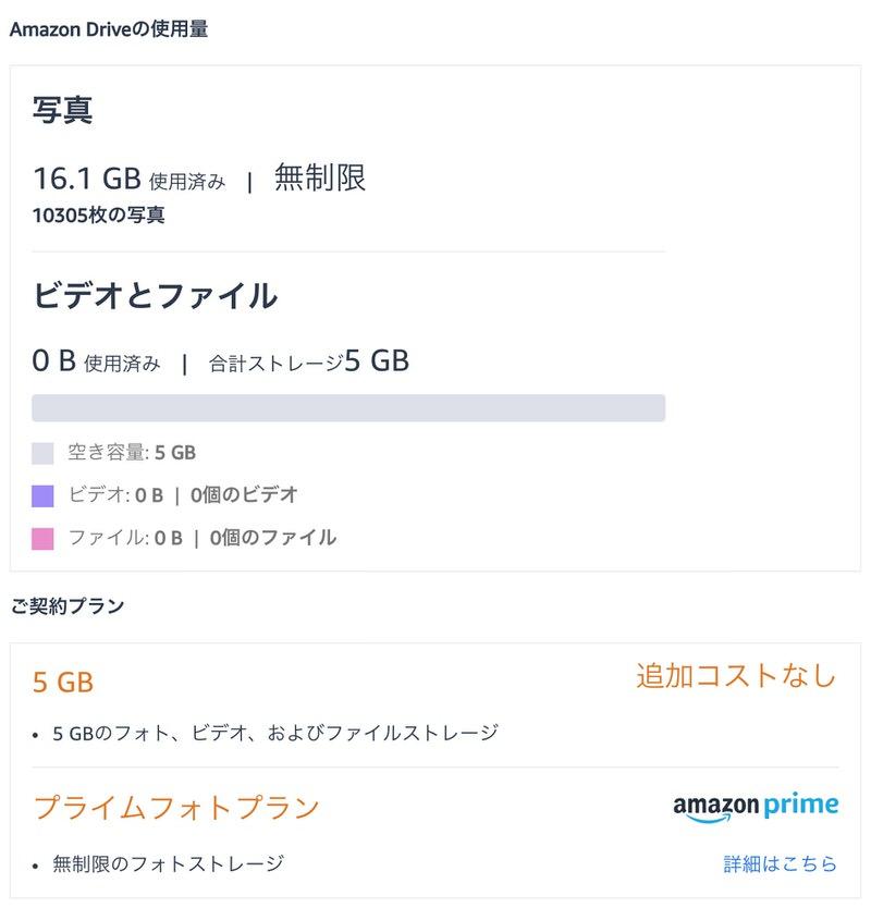 f:id:nabeshima-han:20180427150004j:plain