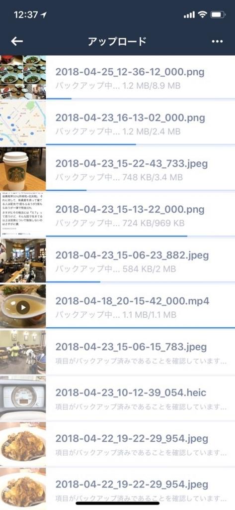 f:id:nabeshima-han:20180427152940j:plain