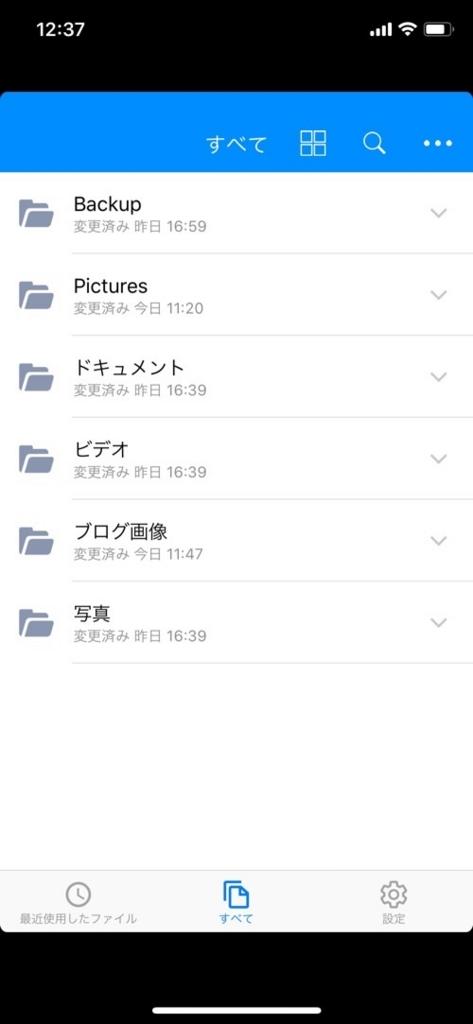 f:id:nabeshima-han:20180427153217j:plain