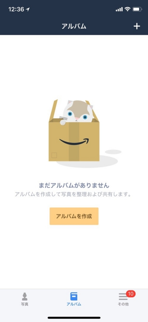 f:id:nabeshima-han:20180427153721j:plain