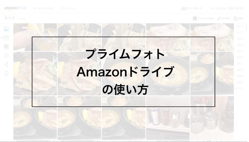 f:id:nabeshima-han:20180429201525j:plain