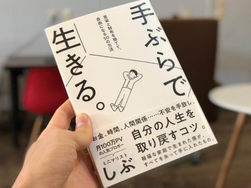 f:id:nabeshima-han:20180502153045j:plain